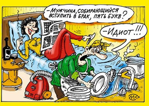 """Советы читательницам от журнала """"Космополитен"""""""